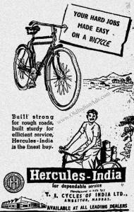 6. HERCULES INDIA