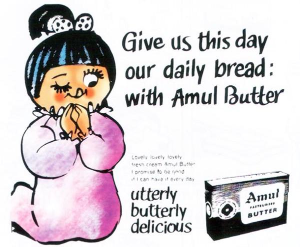 7. AMUL GIRL