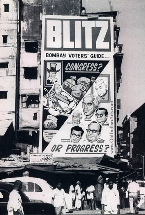 8. BILLBOARD IN BOMBAY
