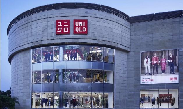 Japanese brand Uniqlo