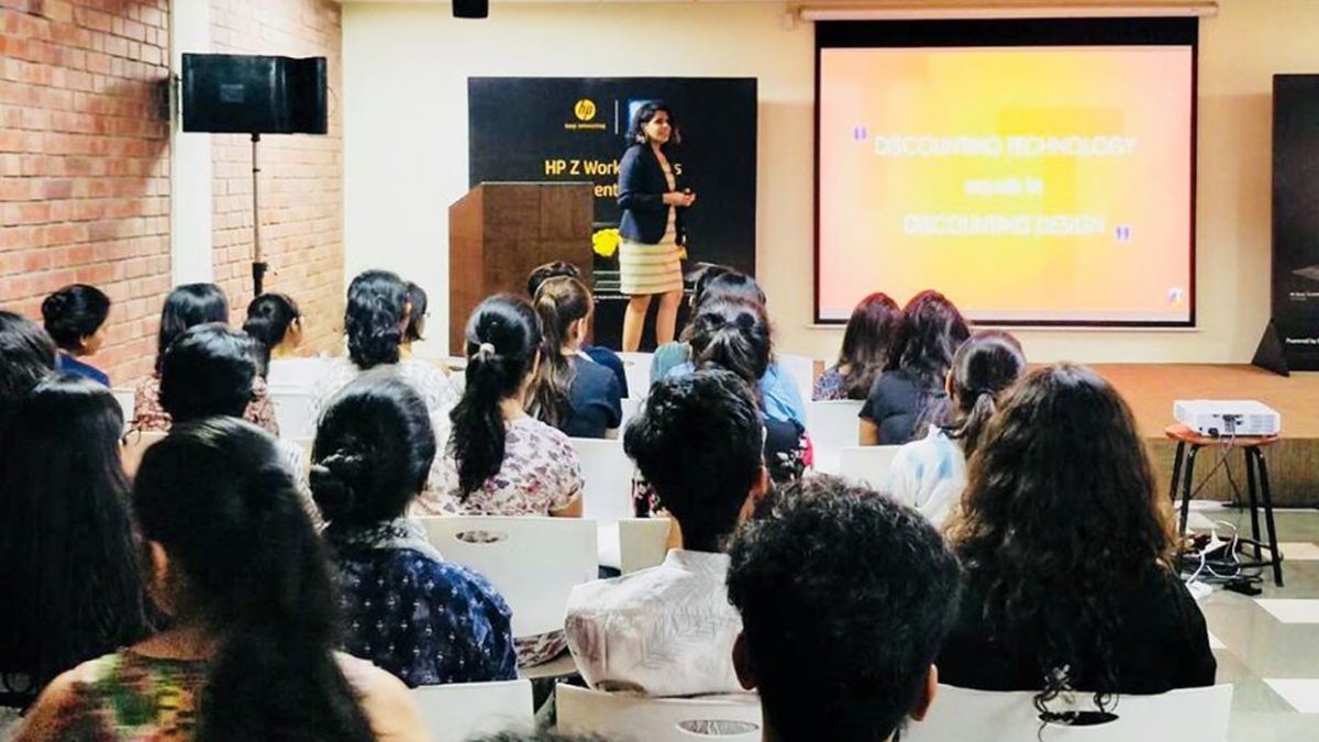 Guest Lectures at IIAD